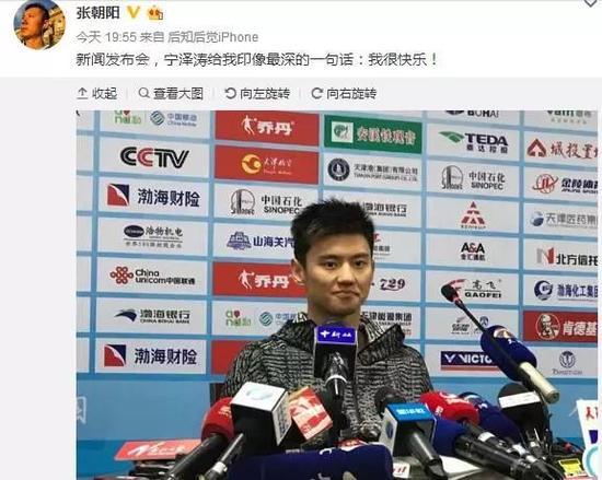 年长4岁的宁泽涛,比张玉宁也没有幸运到哪里去,他不过是把张玉宁正在经历的事提前经历了一遍。