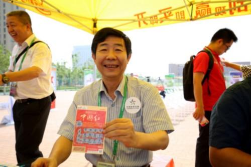 体彩中心党委书记:公益体彩为体育强国献力