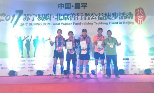 100公里冠军队获奖庆祝