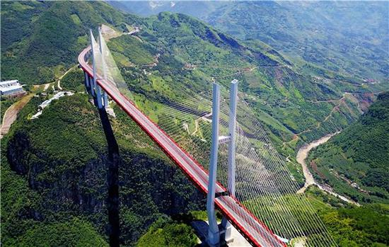 (世界第一高桥——北盘江大桥)