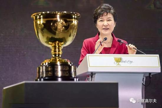 韩国前总统朴槿惠担任2015年总统杯荣誉主席,并在开幕式致辞