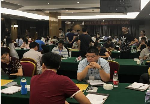 2017年全国五子棋锦标赛落户南宁如期开赛