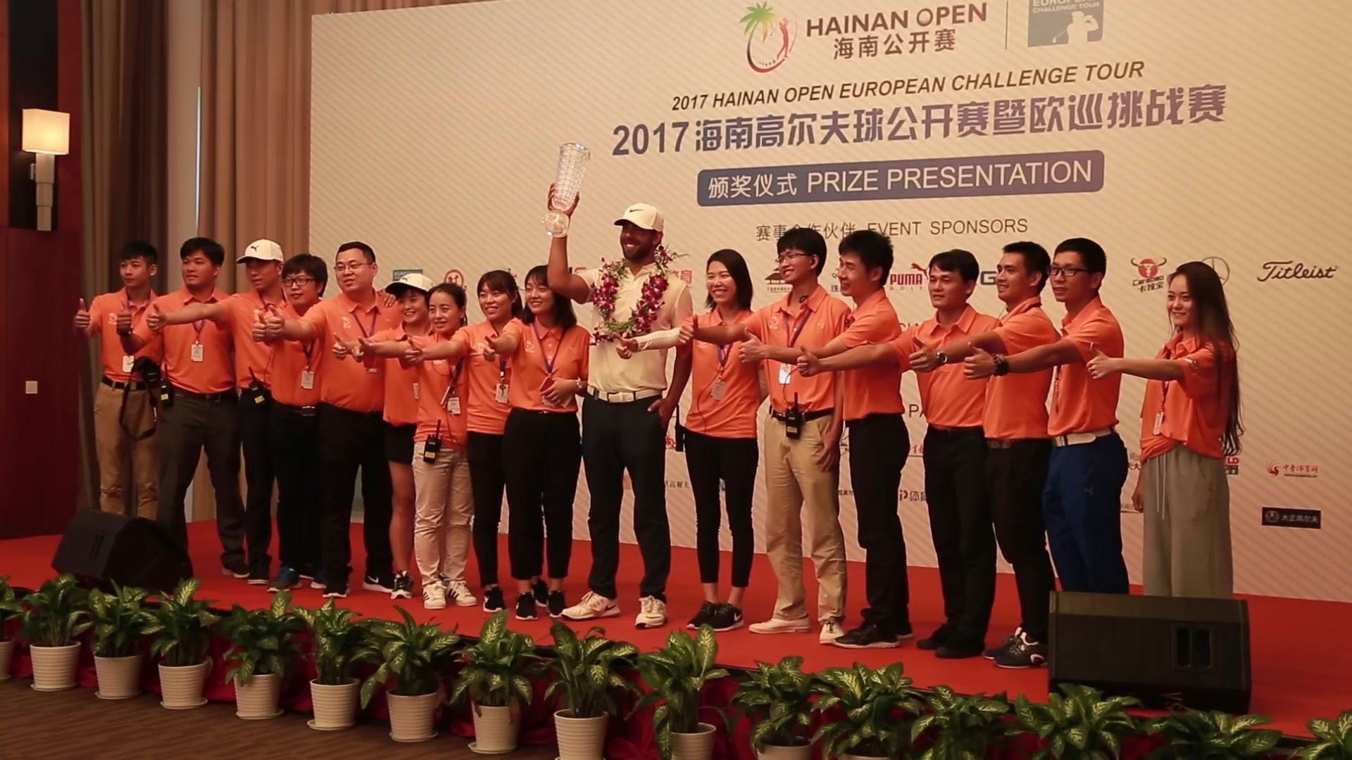 海南公开赛决赛轮集锦
