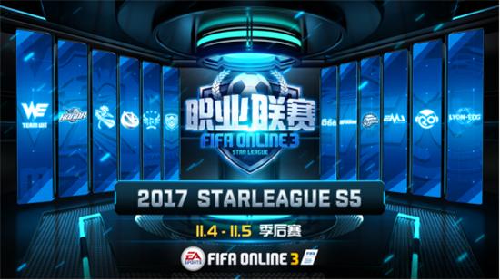 中国(里昂)EDG电子竞技俱乐部全新Logo空手道有过肩摔吗图片