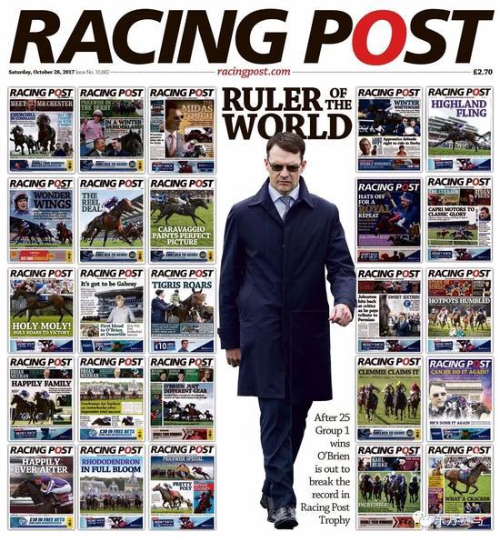 ▲图/Racing Post,《赛马邮报》奖杯赛当天《赛马邮报》的封面