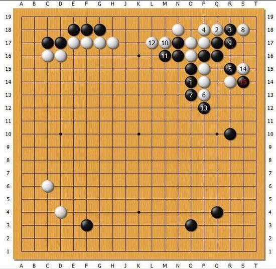 白2.4最强抵抗,黑5.7必然,白8先夹一下破坏眼位,黑13扳住强硬!白14扳被黑15妙手一断!白动弹不得。