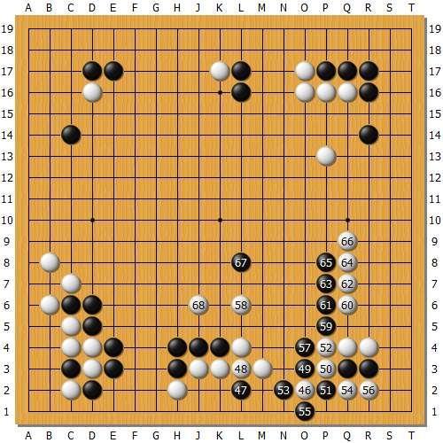 之后59这一串感觉黑棋有点俗,白68跳出黑很那拿住白棋。