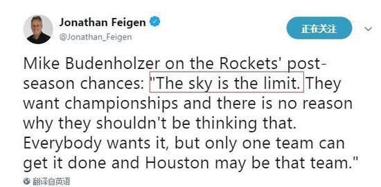 老鹰主帅盛赞火箭。