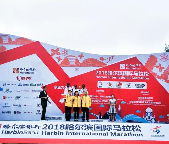 参赛者成绩破赛会纪录 2018哈尔滨马拉松圆满落幕