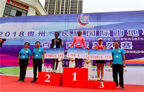 女子组冠亚季军领奖。