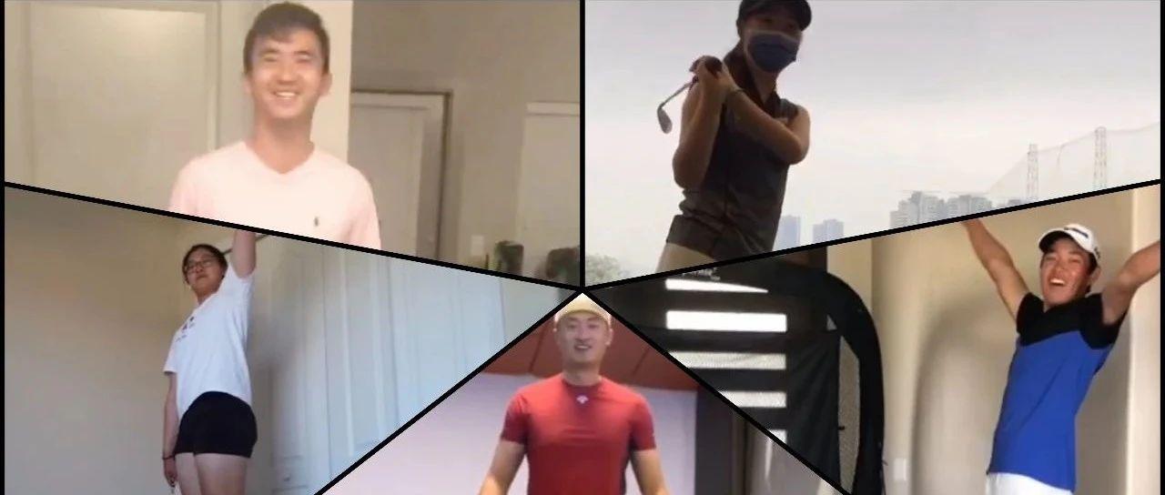 李昊桐等球员微博发起挑战 居家也能玩出不同花样