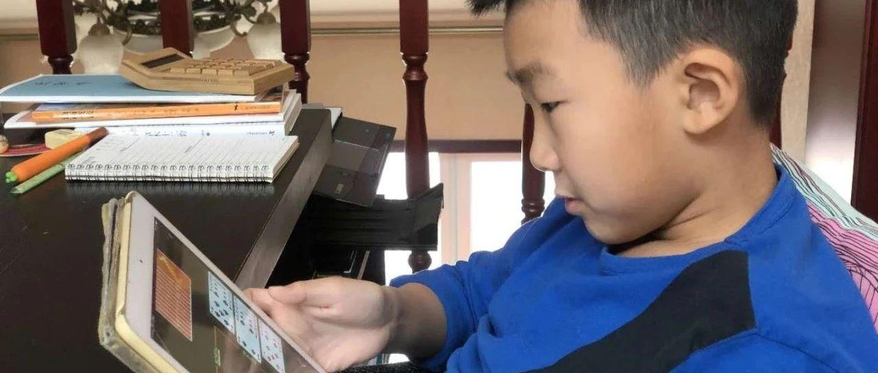 中国桥牌协会首次试点 暑期青少年桥牌培训开班