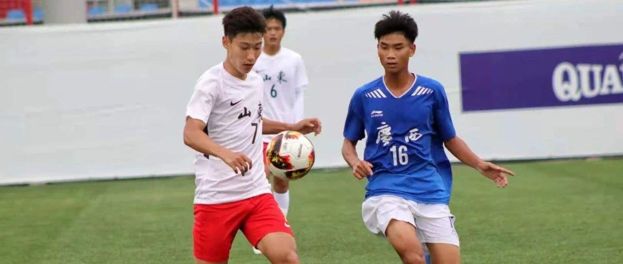 國安錯過了!北京18歲小梅西單場獨造5球 為魯能所用