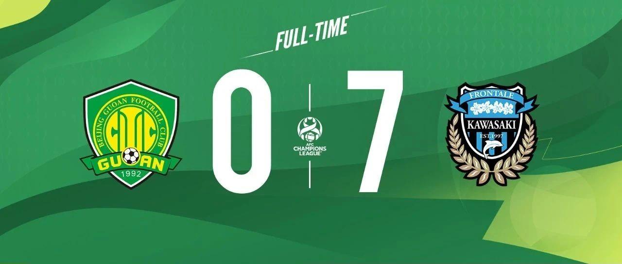 國安官方:亞冠小組賽0-7 有兩次反擊良機沒能把握住