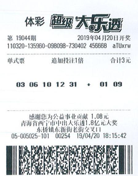 苏州彩民3元擒大乐透123万 感叹中奖需要耐心-票