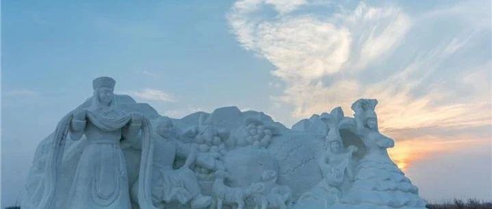 亲历人类滑雪起源地 滑向2022走进大美新疆
