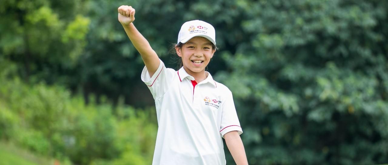 汇丰青少年比洞赛巅峰对决 女C刘泳廷鏖战27洞夺冠