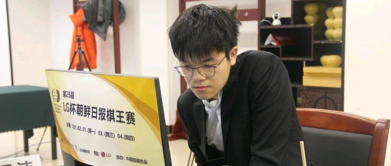 胡耀宇:柯洁这次比赛输在了哪里?