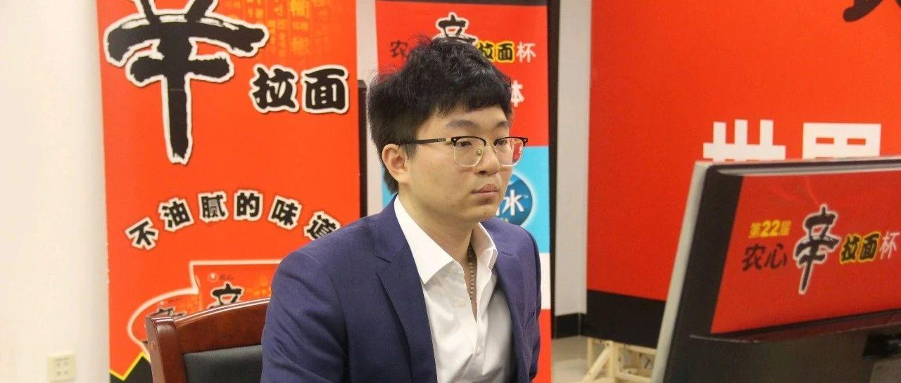 胡耀宇:农心杯杨鼎新没有机会吗?