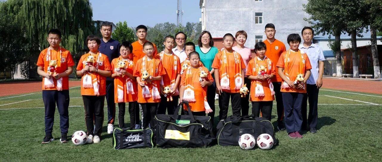 泰山球员化身体育老师 走进特教学校指导孩子训练