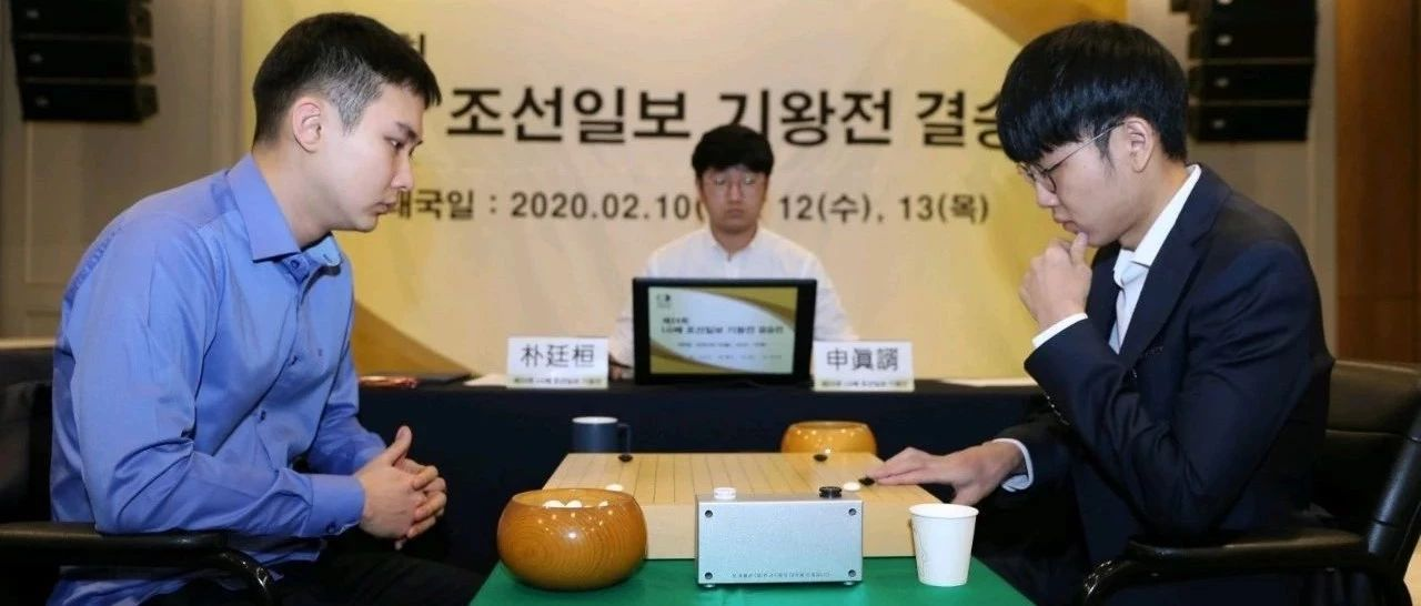 胡耀宇:LG杯第二局 申真谞黑119犹如利剑划长空