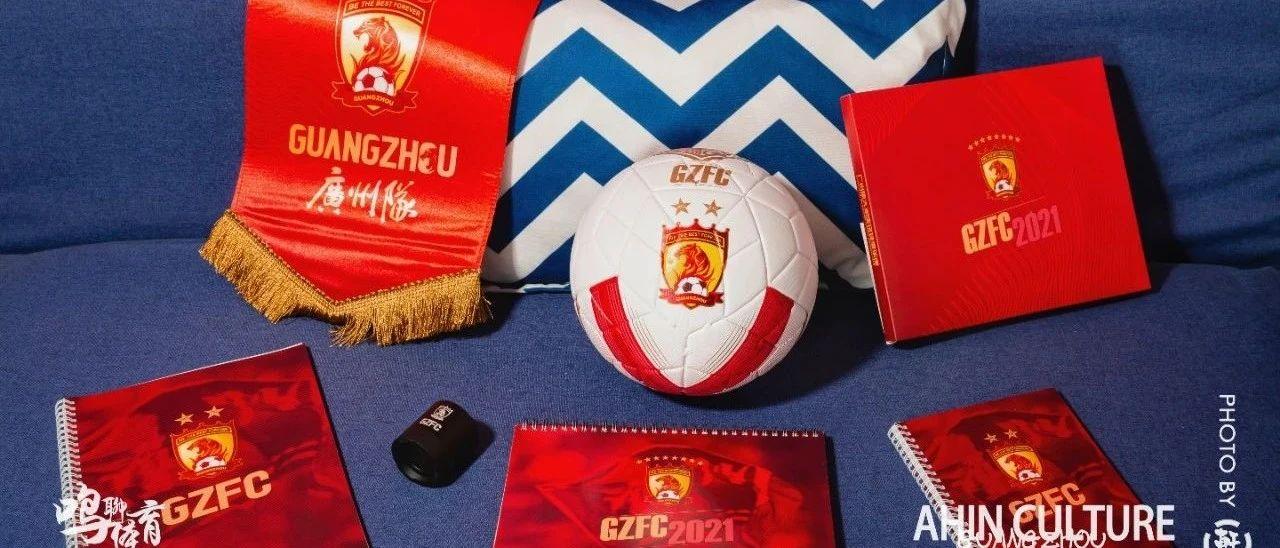 广州队球迷产品测评 战术本与卡帅教练组同款