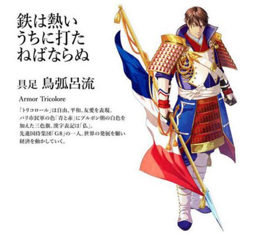 """图说:这位宫廷贵族打扮的帅哥代表法国,""""人设""""是""""做事要趁热打铁""""。"""
