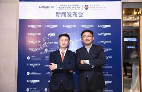 中国马术协会秘书长钟国伟、中马国际总经理江健相符影