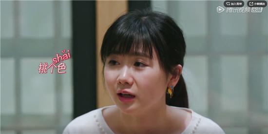 """""""shǎi""""这个发音一出现,王楠就笑了:东北话回来了!"""