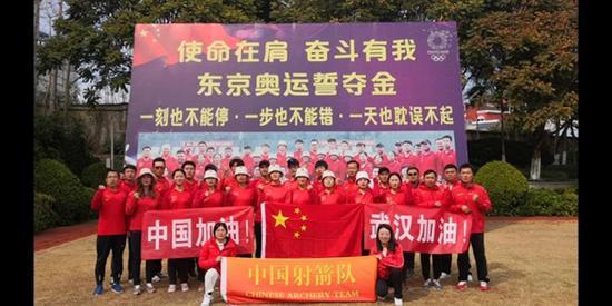 中国射箭队此前在攀枝花红格训练基地合影。中国射箭协会官网图片