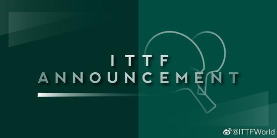 8月捷克赛和中国香港赛取消 国际乒坛复赛仍无期