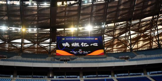 7月25日,大连体育中心体育场的观众看台。新华社记者潘昱龙摄