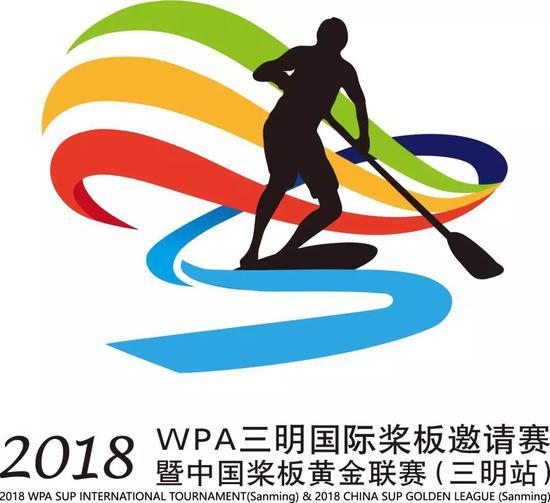 来自中国及境外25个国家和地区的487名行动员参添本阶段比赛。