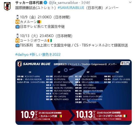 【博狗扑克】武磊录视频送祝福 球迷:希望进个球作为假期礼包