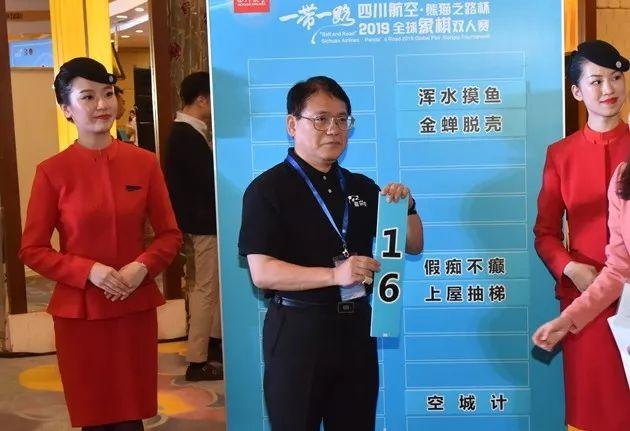 上届比赛日本棋手所司和晴和陈丽淳搭档夺冠,本届所司和晴再次抽到中国女子高手党国蕾