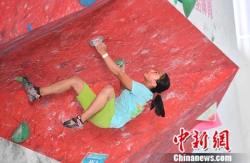 比赛现场。中国登山协会供图