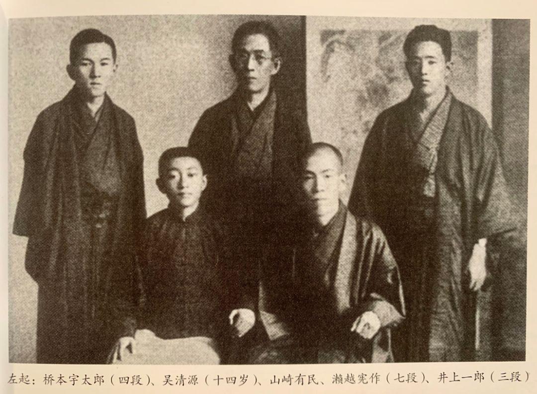 吴清源与前辈合影