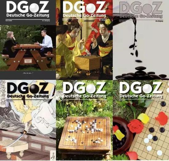 欧洲专门介绍围棋的刊物《德国围棋》