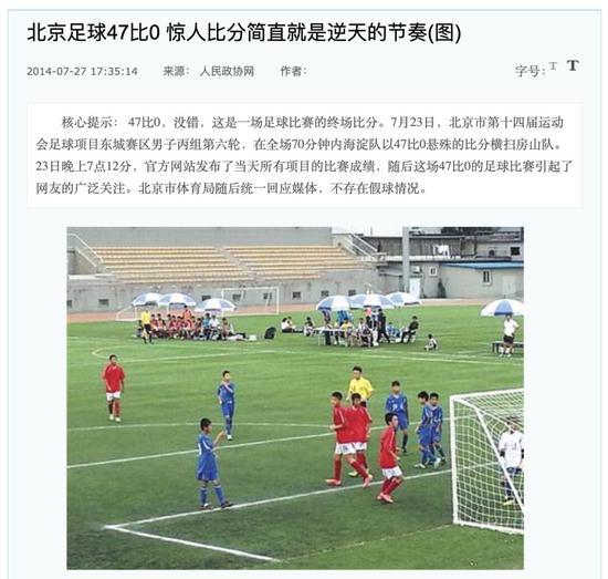 http://www.bjhexi.com/tiyuyundong/1517928.html