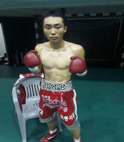 第四主赛:WBO 135磅洲际青年拳王头衔争取战
