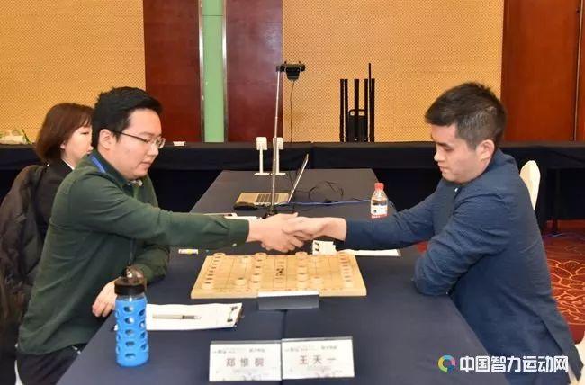 王天足球网址和汪洋将在12月1日上午8:30最先伸开大决战