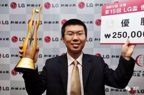 围棋史上的2月23日:第15届LG杯朴文垚夺首个世冠