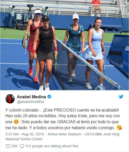 西班牙老将正式退役 曾助奥斯塔彭科法网夺冠