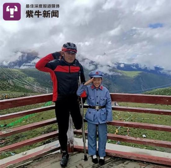 王永海和女儿