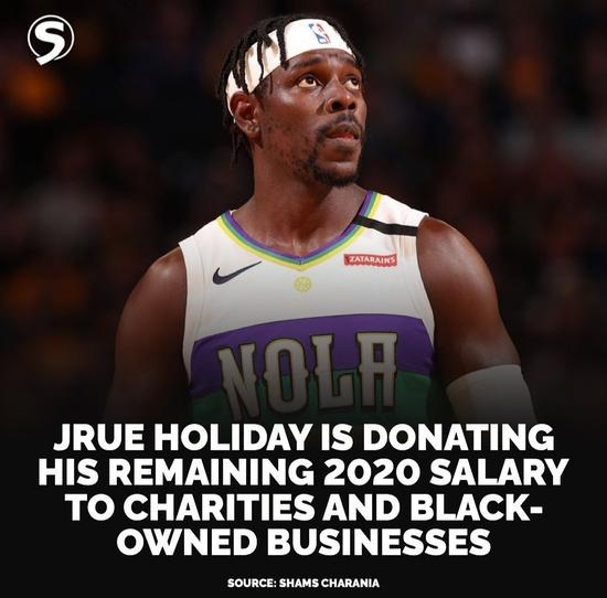 把3700万工资都捐了! 这是NBA第一人了吧?