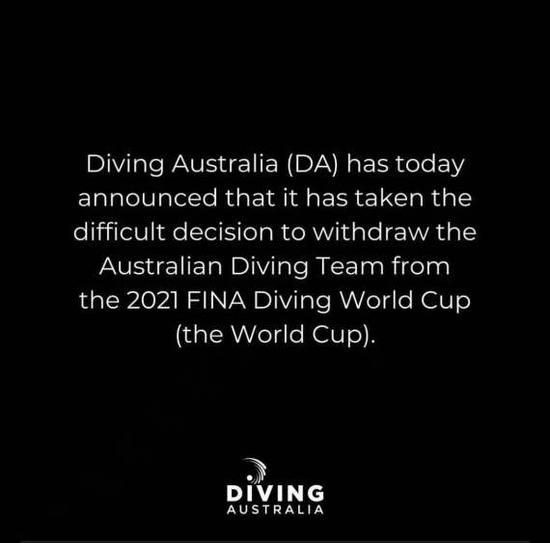 艰难的决定!澳大利亚退出跳水世界杯暨奥运资格赛