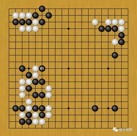 图7:黑61靠,是局部一子两用的好手。