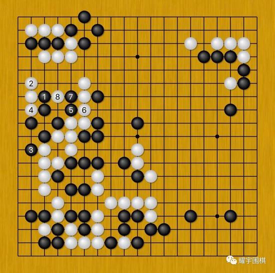 图13:黑1正常压的话,白2以下可净杀黑棋。