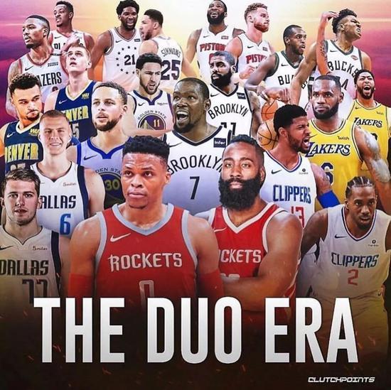 官方认证!NBA最强二人组出炉!不是小卡乔治