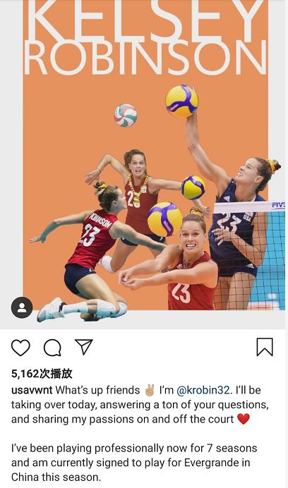 世界杯最佳主攻官宣加盟 广东女排两外援集结完毕